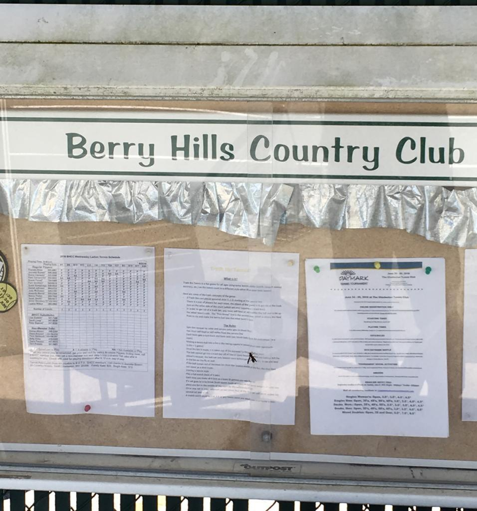 Berry Hills Country Club, Charleston, WV (Private)